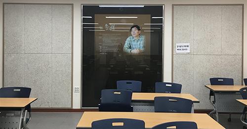 전남대 윤한봉 강의실 조성